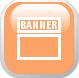 เว็บไซต์สำเร็จรูป -Ninenic การ upload รูปภาพ banner ของเว็บไซต์